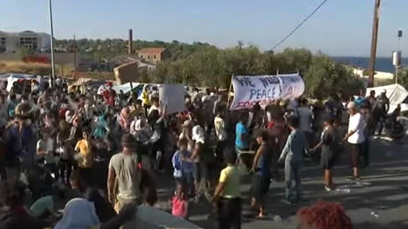 Video zum Protest der Flüchtlinge aus dem Lager Moria