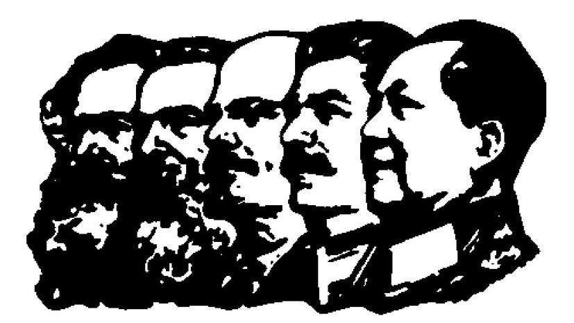"""""""Die Maotsetungideen und die Lehre von der Denkweise"""""""