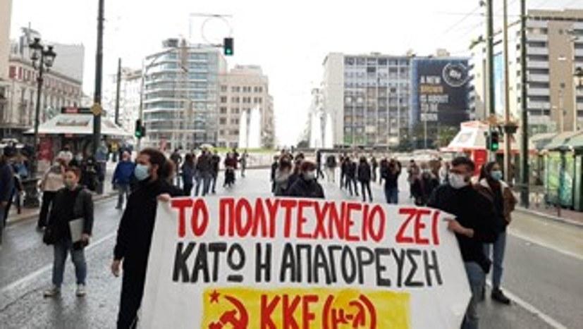 Streik am 26. November gegen Corona und Regierung