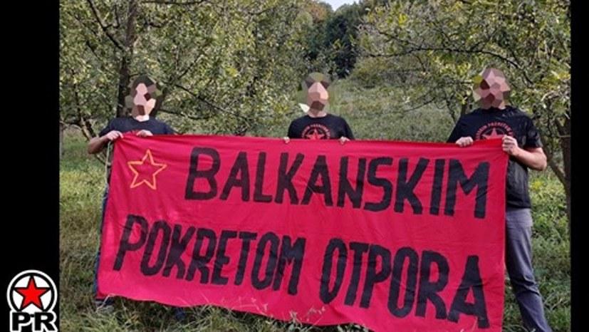 Partija Rada (ICOR Europa): Aktiv solidarisch