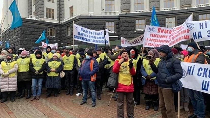 """Eisenbahner-Kundgebung in Kiew: """"Einziger Weg – gemeinsamer Kampf!"""""""
