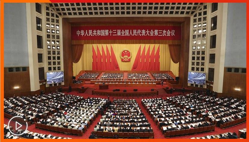 China will auch zur politischen und militärischen Supermacht werden