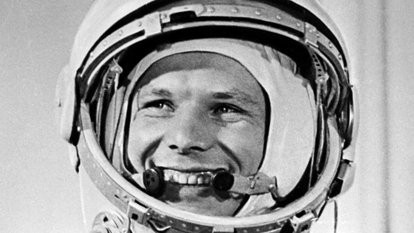 Der erste Mensch im Weltall – Eine Sternstunde der Menschheit