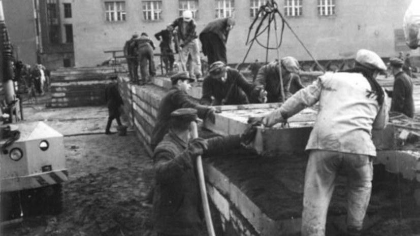 Sichtbarer Ausdruck der Unfähigkeit der bürokratisch-kapitalistischen Stasi-Diktatur
