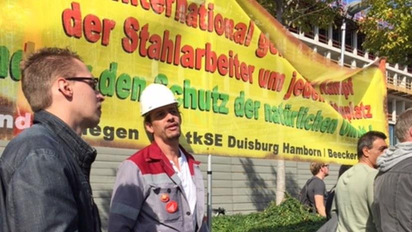 10 Duisburg IMG_2475.jpg