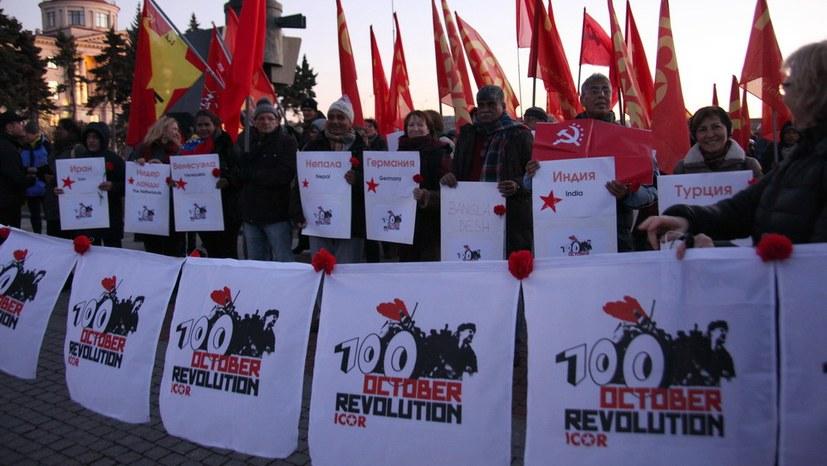 Demo Aufstellung mit ICOR