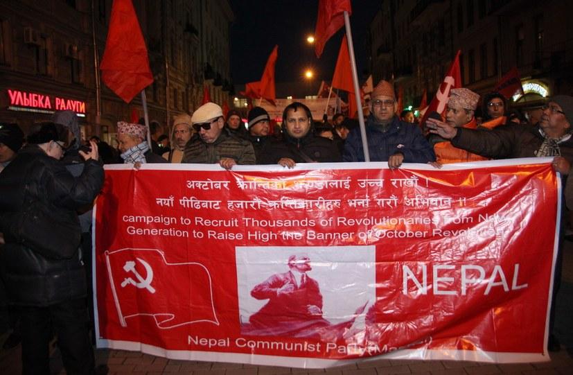 Nepalesische Delegation