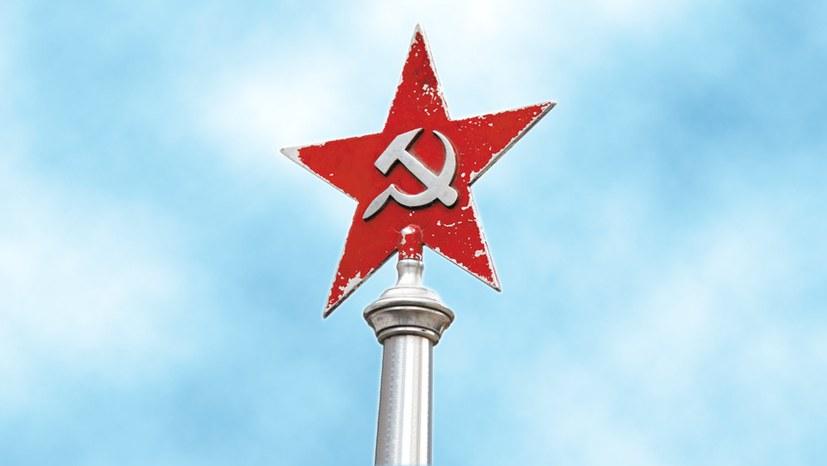 Strafrecht in der sozialistischen Sowjetunion
